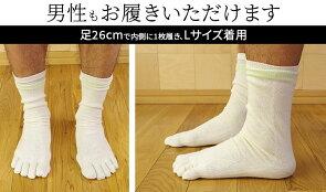 冷え取り靴下ウール5本指ソックス靴下レディースメンズウール靴下暖かいウール100%かかとなし冷えとり蒸れないゴムありなし選択可日本製M/L841【あす楽】[I:9/40]