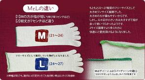 【冷え取り靴下】ウール5本指ソックス(奈良県広陵町)841[I:3/10]