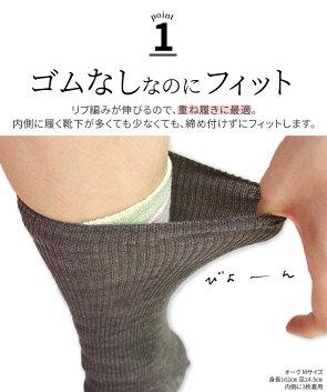 ゆったりリブのウールソックス冷え取り靴下レディースメンズ日本製全10色M/L841【あす楽】[I:9/40]