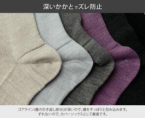 ゆったりリブのウールソックス冷え取り靴下レディースメンズ日本製全6色M/L841【あす楽】[I:9/40]