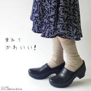 【冷え取り靴下4足セット】奈良県広陵町の冷えとり靴下シルクウール841[I:9/10]