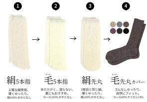 冷え取り靴下ゆったりリブのウールソックス冷えとりオーバーソックスレディースメンズ日本製ML841[I:9/40]