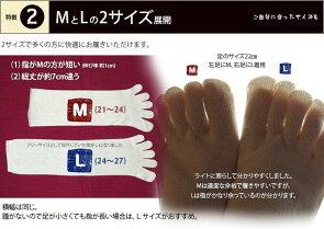 【冷え取り靴下9足セット】冷えとり靴下セット(ゴムなし)奈良県広陵町シルクウール841