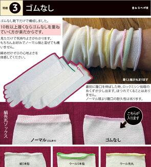 【冷え取り靴下9足セット】冷えとり靴下セット(ゴムなし)あったか奈良県広陵町シルクウール841【あす楽】