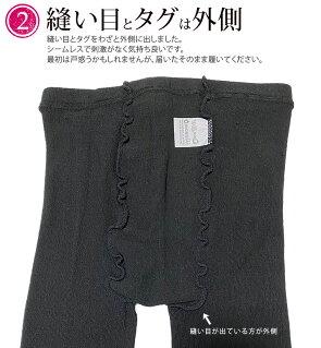 絹タイツ冷え取りシルクタイツレディース(ネコポス不可)841【あす楽】
