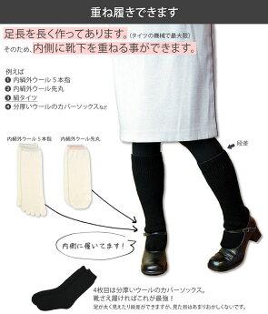 絹タイツシルクタイツ冷えとりタイツ冷え取り肌側シルクロングゆったりレディース黒ブラック(メール便不可)日本製841【あす楽】