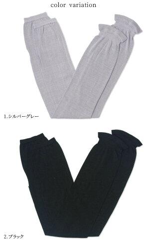 絹100%UVカットアームカバーシルク紫外線【敏感肌】841【あす楽】[I:3/10]