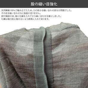 内絹外ウール冷えとりレギンス冷え取り10分丈シルクレギンス天然繊維100%レディース日本製841【あす楽】[I:9/10]