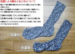リネンと綿スラブのカバーソックス冷え取り靴下麻リネン天然繊維100%ナチュラルかわいい夏レディースメンズ日本製841【あす楽】[I:9/40]