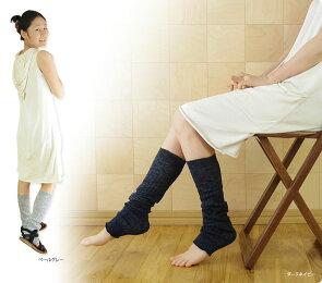 リネンと綿スラブのカバーソックス冷え取り靴下841【あす楽】[I:9/20]