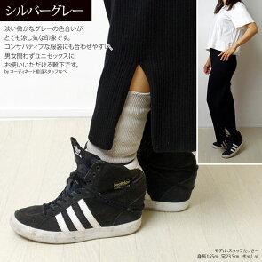 ゆったりリブのウールソックス冷え取り靴下841【あす楽】[I:9/20]