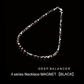 846 yajiro 846 ネックレス 4シリーズ ネックレス ブラック リカバリー ネックレス 磁気ネックレス プロアスリート 愛用 スポーツネックレス 《代謝向上》《体温上昇》《自己免疫力再生》《睡眠向上》《クリスタル系アスリートネックレス発祥ブランド846YAJIRO》