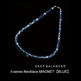 846 yajiro 846 ネックレス 4シリーズ ネックレス ブルー リカバリー ネックレス 磁気ネックレス プロアスリート 愛用 スポーツネックレス 《代謝向上》《体温上昇》《自己免疫力再生》《睡眠向上》《クリスタル系アスリートネックレス発祥ブランド846YAJIRO》