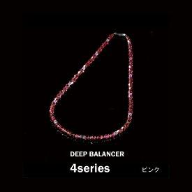 4シリーズ ネックレス マグネット【ピンク】