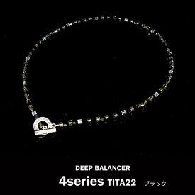4シリーズ ネックレス SILVER TITA22【ブラック】