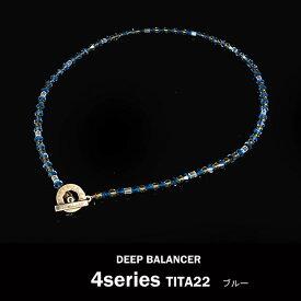 4シリーズ ネックレス SILVER TITA22【ブルー】