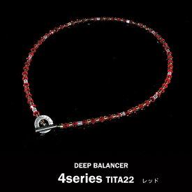 4シリーズ ネックレス SILVER TITA22【レッド】