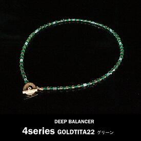 4シリーズ ネックレス GOLDTITA22【グリーン】