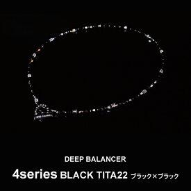 4シリーズネックレス【ブラック×ブラック】