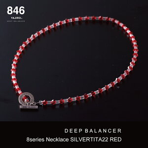 846YAJIRO 846ネックレス 8series Necklace RED Mサイズ(45cm) 野球選手 スポーツ選手愛用 ネックレス 疲労回復 リカバリー スポーツネックレス 磁気ネックレス レディース メンズ プレゼント ギフト 【
