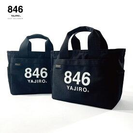 【緊急再入荷!!】846バック Cart bag Mini BLACK カートバッグ ブラック ゴルフ 防水 ミニバック メンズ レディース ラウンドバッグ スポーツ アウトドア コーデュラナイロン カートバック