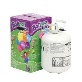 使い捨てヘリウムガス 230リットル バルーンタイム(中)