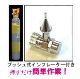 ヘリウムガスレンタルボンベ1500リットル