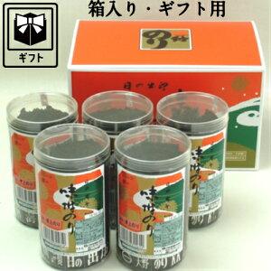 【大野海苔 5本箱入り】 高級卓上 味付けのり