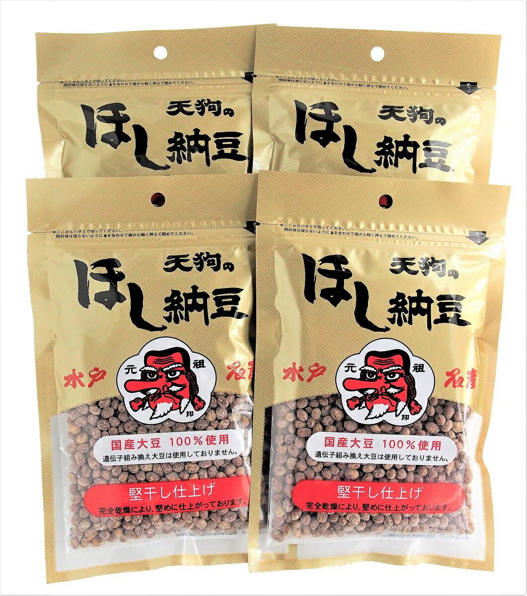 水戸名産 天狗のほし納豆 国産大豆 200g×4個セット(計800g)