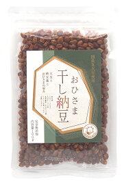 カネニ花田商店 おひさま干し納豆 国産大豆 アミノ酸無添加 100g入