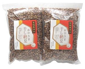 カネニ花田商店 無塩おひさま干し納豆 天日干し 国産大豆 1kg入×2個パック(計2kg)