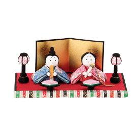 送料無料 ひな人形 コンパクト ちりめん 雛人形 小さい おしゃれ インテリア かわいい 飾り コンパクト ミニ 台座 ひな祭り お手軽 プレゼント 孫 子供 女の子 ディスプレイ お店