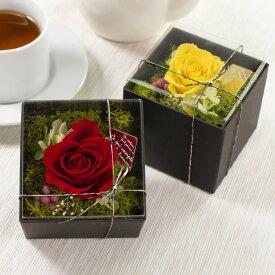敬老の日 プリザーブドフラワー ボックス ギフト 箱 BOX 花 ローズ 薔薇 バラ お祝い プレゼント 誕生日 送別会 インテリア雑貨 おしゃれ かわいい