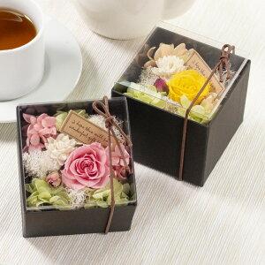 プリザーブドフラワー 敬老の日 ボックス ギフト 箱 BOX ロース 薔薇 バラ ローズ 贈り物 お祝い プレゼント 誕生日 インテリア 雑貨 花 おしゃれ かわいい