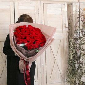 《豪華》枯れない花 大輪プリザーブドフラワー ローズ 花束(60本)赤バラ 日持ち 還暦のお祝い プロポーズ 特別な日の贈り物 茎の長いプリザーブドフラワー 花屋 花 造花 イミテーション インテリア 花束 ギフト 誕生日 プレゼント】