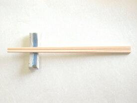 割り箸 割箸 国産 桧 元禄箸8寸(21cm)500膳 送料無料