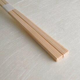割り箸 国産 業務用 杉あすか箸9寸(24cm)白帯巻 2500膳 送料無料