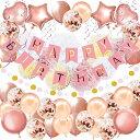 【期間限定数字バルーンプレゼント】バルーン バルーン 誕生日 飾り付け ペーパーフラワー ハート スター パーティー バースデー HAPPY BIRTHDAY バルーンセット 飾り バルーン アルミ風船 アルミバルーン セット ふうせん 風船 デコレーション ガーランド