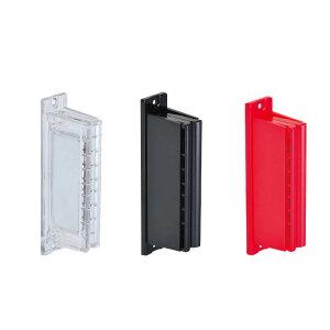 マグ9 10個セット プレートキャッチャー 超強力 両面テープ POP 装飾 パウチ ラミネート 広告 パチンコ 備品 送料無料 売れ筋