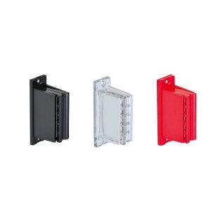 マグ6 10個セット プレートキャッチャー 超強力 両面テープ POP 装飾 パウチ ラミネート 広告 パチンコ 備品 送料無料