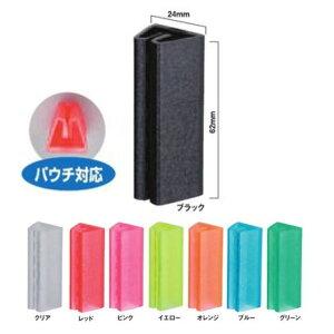 カラー強力キャッチ(8色) 10個セット プレートキャッチャー 強力 両面テープ POP 装飾 パウチ ラミネート 広告 パチンコ 備品 送料無料 売れ筋