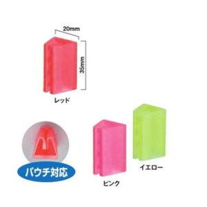 カラー強力キャッチミニ(8色) 10個セット プレートキャッチャー 強力 両面テープ POP 装飾 パウチ ラミネート 広告 パチンコ 備品 送料無料