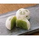 バレンタイン 贈答 ギフト 和菓子 豌豆(えどまめ)まんじゅう 10個入箱 「全国一律送料込」