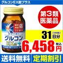 【第3類医薬品】【定期購入】日本薬師堂 グルコンEX錠プラス 186錠(31日分)