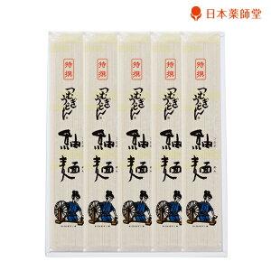 つむぎうどん15袋入り 「つむぎや」純国内産 「農林61号」幻の小麦 無漂白小麦粉 もっちり 日本薬師堂