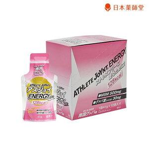 アスジョイENERGY 10k グァバ味 12袋 スポーツ用サプリメント 素早いカロリー摂取 エナジージェル ランニング 登山 MSM