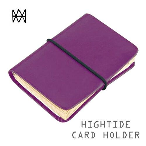 カードホルダー/カードケース Pavot〔パヴォ〕 [PL.パープル] HIGTIDE/ハイタイド 823-DF074-PL 【ネコポス可】
