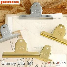 ペンコ クランピークリップ ゴールド (Mサイズ) ハイタイド 823-DP144 *ネコポス不可* ゴールド 金色 クリップ おしゃれ