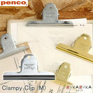 ペンコ クランピークリップ シルバー (Mサイズ) ハイタイド 823-DP143 *ネコポス不可* シルバー 銀色 クリップ おしゃれ