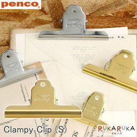 ペンコ クランピークリップ ゴールド (Sサイズ) ハイタイド 823-DP142 *ネコポス不可* ゴールド 金色 クリップ